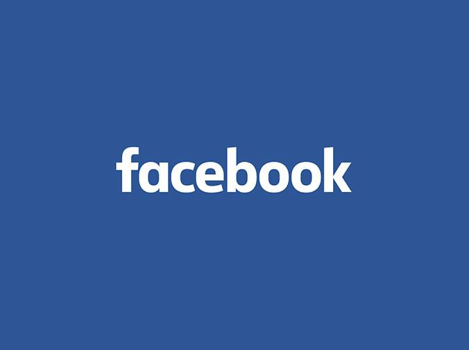 Estrenamos facebook!!!